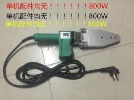 金奥热熔器PPR水管热熔机800瓦裸机工程