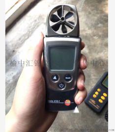 西安風速儀,西安數位式風速儀