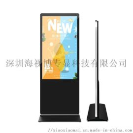 高清立式旋转广告机43寸单双屏液晶广告机工厂直