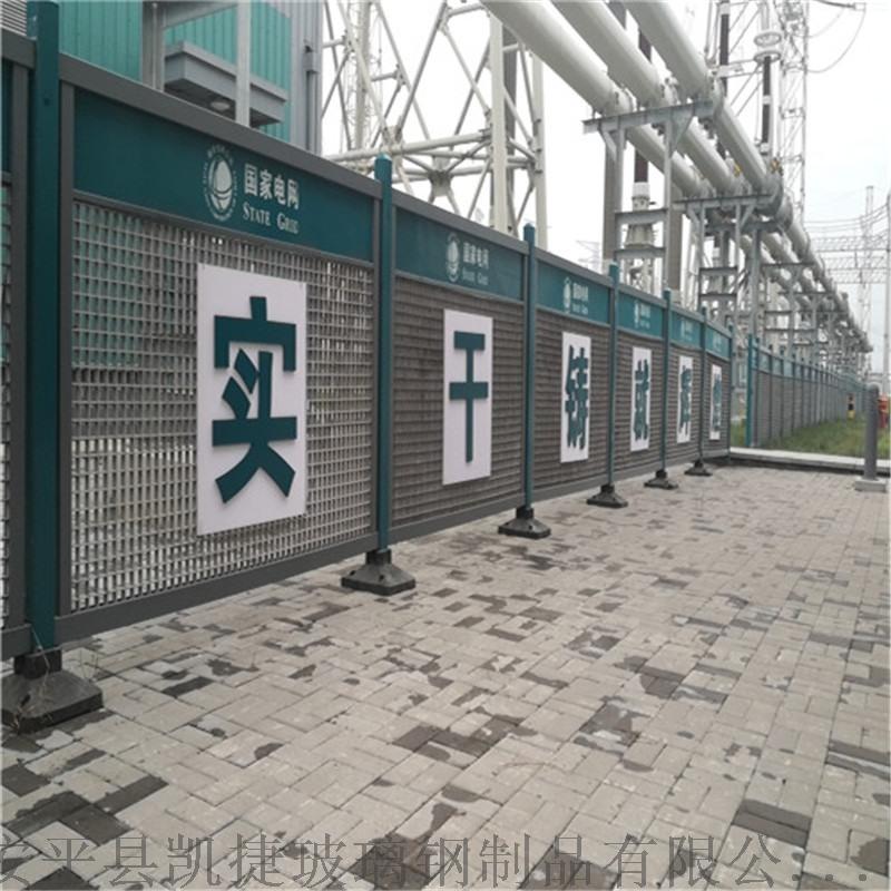 电网围栏方孔玻璃钢围栏电网绝缘围栏