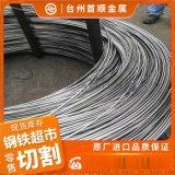 台州优质45B圆钢 钢材材料 巨能45B