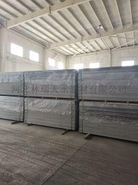 河北轻质隔墙板生产厂家