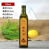 紫苏籽玻璃油瓶生产厂家加工定制