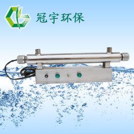 冠宇GY自动清洗装置紫外线消毒器质量