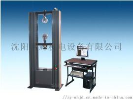 WDW-50微机控制电子式试验机