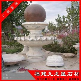 哪里有石雕风水球喷泉厂家?找九龙星石材厂!