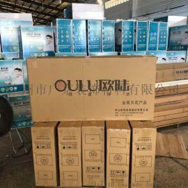 供应欧陆铝扣板广东广州金属微孔铝扣板天花