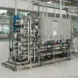 深圳纯水设备,深圳反渗透设备,深圳EDI纯水设备