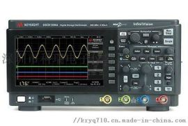 供应回收DSOX1204A安捷伦数字示波器