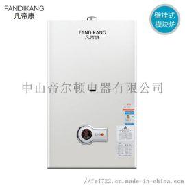 十大品牌凡帝康采暖热水设备