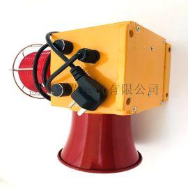 QZBJ-260声光报警器红色、一体化声光报警器