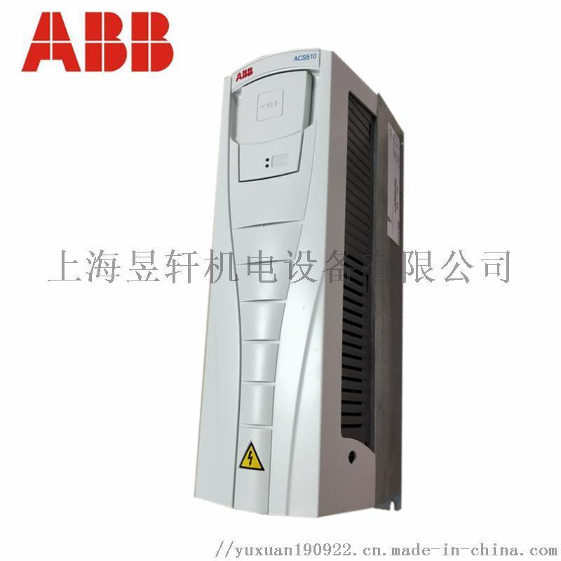 ACS510-01-07A2-4供應ABB變頻器