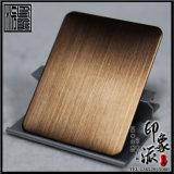 可批量生產發紋古銅不鏽鋼裝飾板