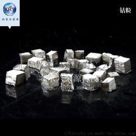 99.99%高纯钴粒1-10mm金属钴 高纯钴颗粒