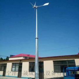 小型1000瓦风力发电机家用风力发电机全套包邮