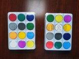 水彩粉饼固体水彩套装儿童手绘颜料学生水彩画