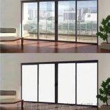 变色玻璃隔断雾化玻璃 特种玻璃调光玻璃
