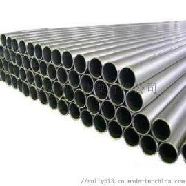 纯钛换热管 用于换热器设备