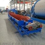 螺旋分级机 200目分级机 耐磨水力分级机