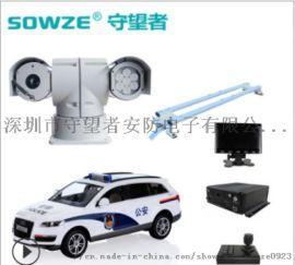 深圳直销 红外夜视 带灯一体化车载云台摄像机系统