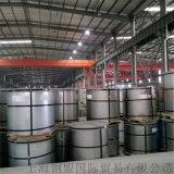 寶鋼鮮橙熱電廠用彩塗鋼板-總代理