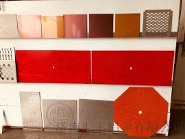 数控镂空铝板雕花铝板装饰铝板加工定制