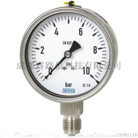 WIKA全不锈钢压力表-232.50;233.50