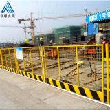 泥浆池防护栅栏/工地安全围栏
