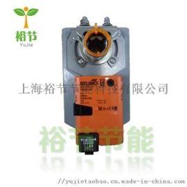 搏力谋GMU230/GM230A电动风门风阀执行器