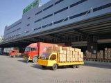 森馬4噸載貨車 大型平板車 電動轉運車