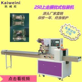 东莞枕式包装机械 饼干专用包装机 食品包装设备