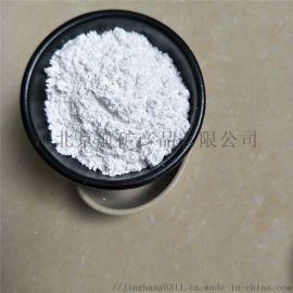 大量供应塑料吹膜用滑石粉1250目微细滑石粉