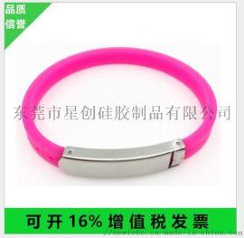 硅胶广告礼品运动手环 包金属表带 金属扣滴胶手环