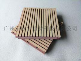 隔热防火木质吸音板厂家 吸音板生产