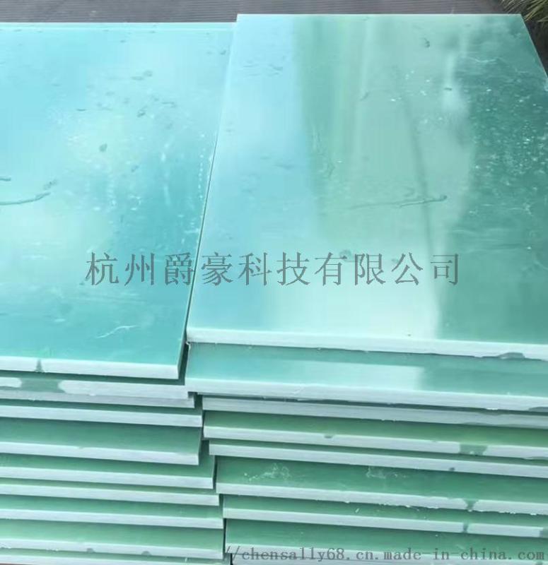 杭州爵豪 聯生材料 治具用 玻纖板 環氧板 絕緣板
