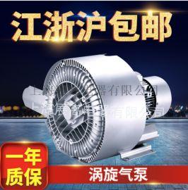 2RB 820 H27气环真空泵