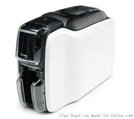 广州八易出售ZC100证卡打印机 通行证打印机