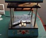 pp/pe薄膜塑料瓶盖热熔热压焊接机