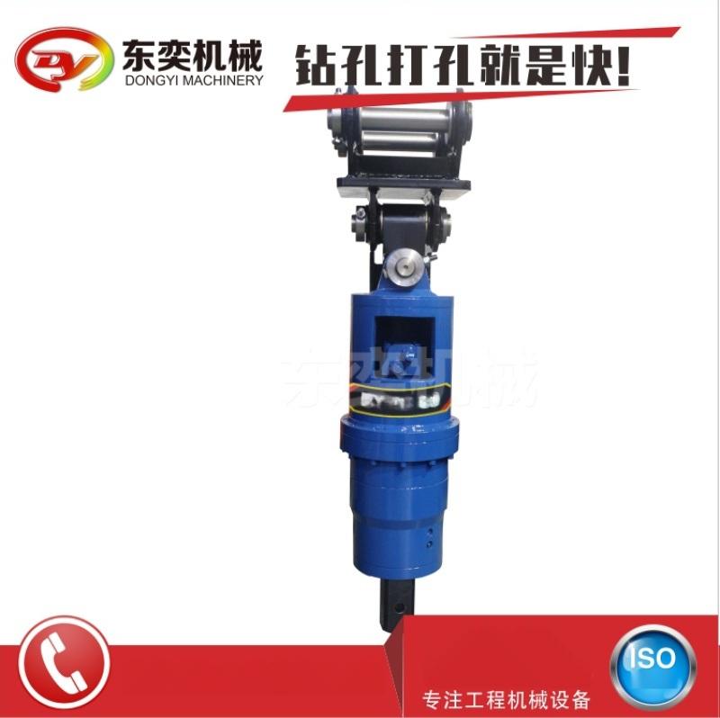 光伏桩钻机快速引孔打桩、光伏钻孔机