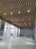 东北省铝格栅厂家 中庭大圆形铝方通吊顶