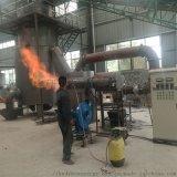电研生物质气化炉 供热气化炉 蒸汽锅炉