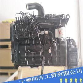 康明斯6CT 发电动力机 东风康明斯6C8.3