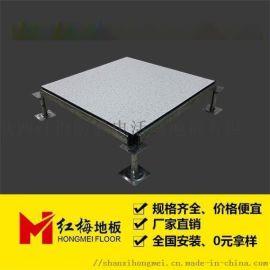 西宁全钢PVC防静电地板批发 质保两年
