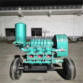 卧式BW250泥浆泵**品牌 自吸泥浆泵