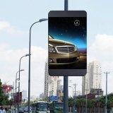 科技LED顯示屏戶外廣告節能型電子高清大螢幕