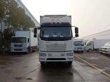 国六解放J6 6.8米小龙虾  冷藏车
