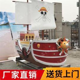 榆林大型装饰出厂18米海盗船感谢惠顾