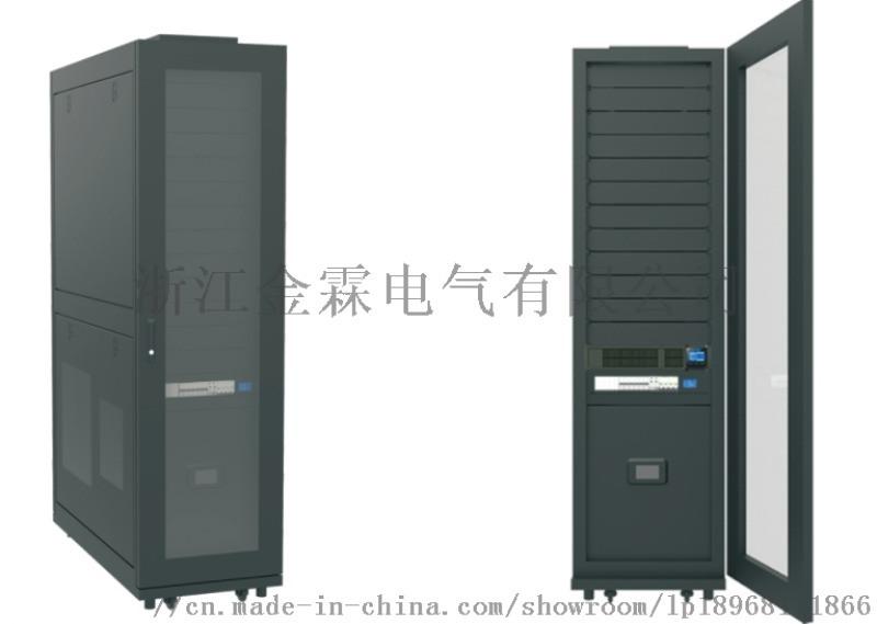 一體化機櫃廠家 浙江省杭州市一體化機櫃生產