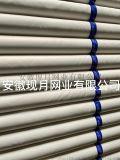 高张力网纱64T涤纶网布 160目印刷网纱
