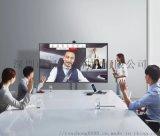 深圳办公会议一体机应用解决方案